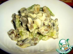 Сердце бешамель с фасолью и шампиньонами - кулинарный рецепт
