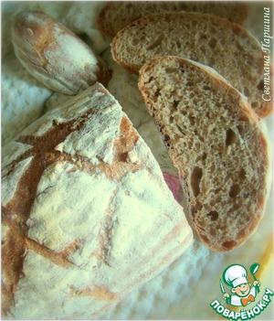Рецепт Хлеб с цельнозерновой мукой на закваске