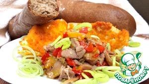 Рецепт Индейка с овощами и шампиньонами по-восточному
