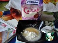 Булочки от Юлии Высоцкой ингредиенты