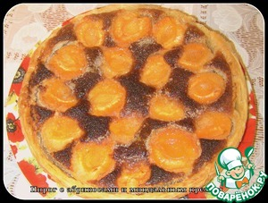 Рецепт Пирог с абрикосами и миндальным кремом