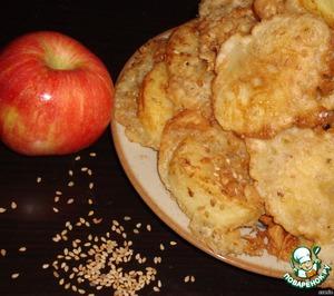 Рецепт Пирожки с яблоками и кунжутом по-китайски