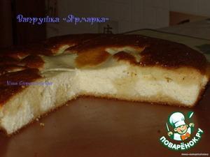 Рецепт: Ватрушка Ярмарка
