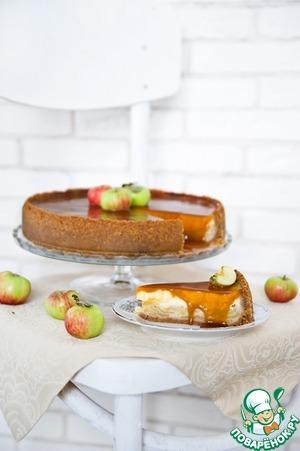 Рецепт Чизкейк «Карамельные яблочки»