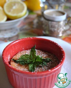 Рецепт Лимонный пудинг Губка