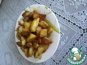 Рецепт Ароматный картофель в мультиварке