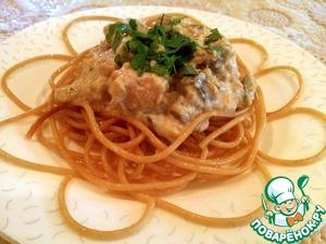 Рецепт Сливочный соус с баклажанами и индейкой