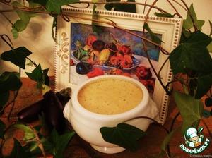 Eggplant cream soup