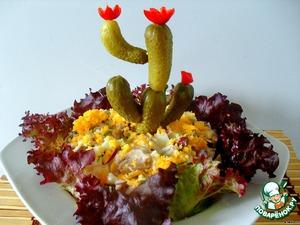 "Рецепт Салат ""Цветущий кактус"""
