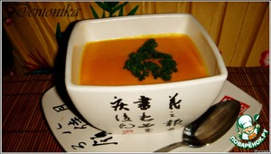 Japanese carrot soup