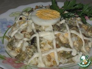 """Рецепт Салат из баклажан """"Интересный"""""""