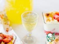 Клубничное суфле с лимонным ликером ингредиенты