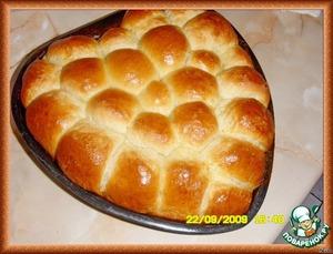 Рецепт Buchteln  пирог с начинкой