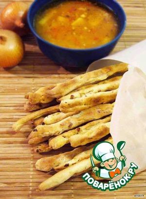 Рецепт Хлебные палочки с луком
