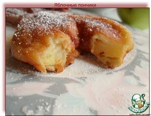 Рецепт Яблочные пончики