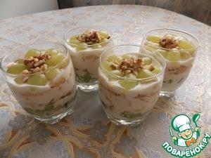 Как приготовить рецепт приготовления с фотографиями Фруктово-сметанный десерт с грецкими орехами