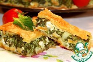 Рецепт Спанокопита-шпинатный пирог