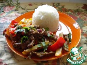 Жаркое с рисом рецепт с фото