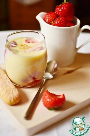 Рецепт Шоколадный йогурт с маринованной клубникой