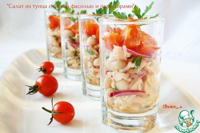 вкусные рецепты маринованных баклажан или салатов из баклажан