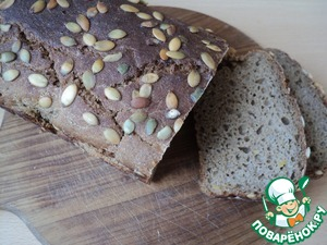 Рецепт Хлеб пряно-ржаной с тыквой