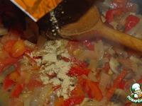 Говядина с шампиньонами и овощами в сливочном соусе с имбирeм ингредиенты
