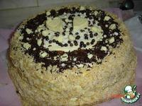 """Торт """"10 лет вместе"""" ингредиенты"""