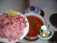 """Солянка """"Домашняя"""" - кулинарный рецепт"""