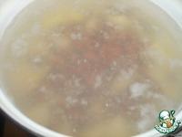 Быстровкусно Суп ингредиенты