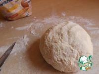 Сырные сконы ингредиенты