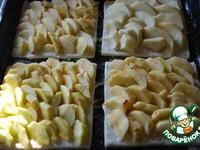 Слойка с яблоками ингредиенты