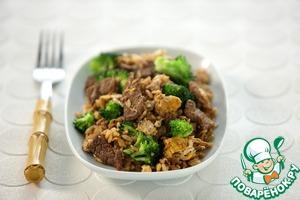 Рецепт Говядина под сладким соусом чили