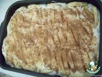 Пирог «Осенняя мелодия» ингредиенты