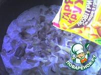 Шампиньоны в сливочном соусе ингредиенты
