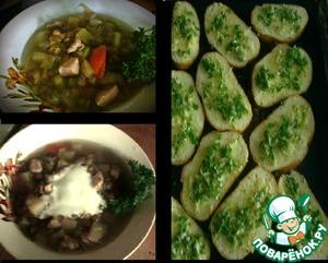 Рецепт Густой сытный суп