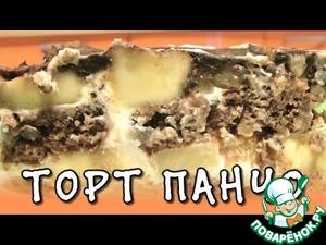 """Рецепт: Торт """"Панчо"""""""