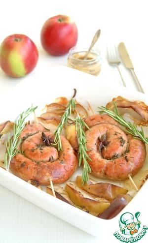 Рецепт Свиные колбаски запеченные с яблоком, розмарином и тимьяном