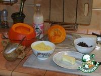 Тыквенная каша ингредиенты