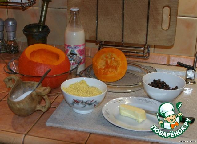 Как приготовить Тыквенная  каша вкусный пошаговый рецепт с фотографиями #5