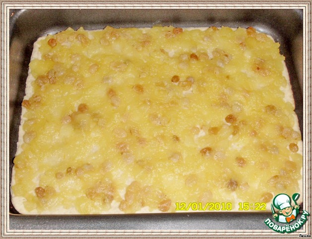Пирог с изюмом и яблоками в духовке рецепт с