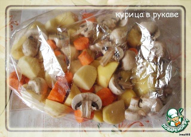 рецепт потушить овощи в духовке рецепт