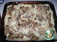 Лазанья с грибами ингредиенты
