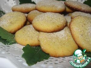 Рецепт Имбирное печенье с лимоном