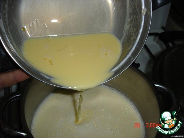 Флан яичный рецепт с фото пошагово как приготовить #3