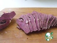Сердце говяжье солёно-варёное ингредиенты