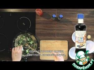 Рецепт Жареная говядина с рисом и сладким соусом чили Blue Dragon