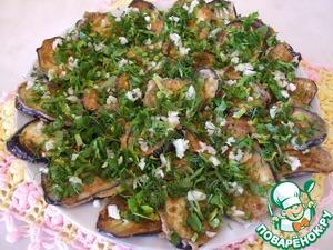 Рецепт Баклажановая закуска с зеленью и чесноком