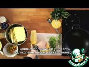 Рецепт Хрустящая рыба в кисло-сладком соусе Blue Dragon