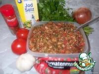 Турецкая лепeшка-пиде с фаршем ингредиенты