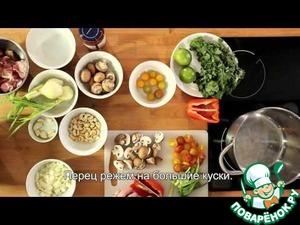 Рецепт Китайский говяжий гуляш в томатном соусе со сладким чили Blue Dragon